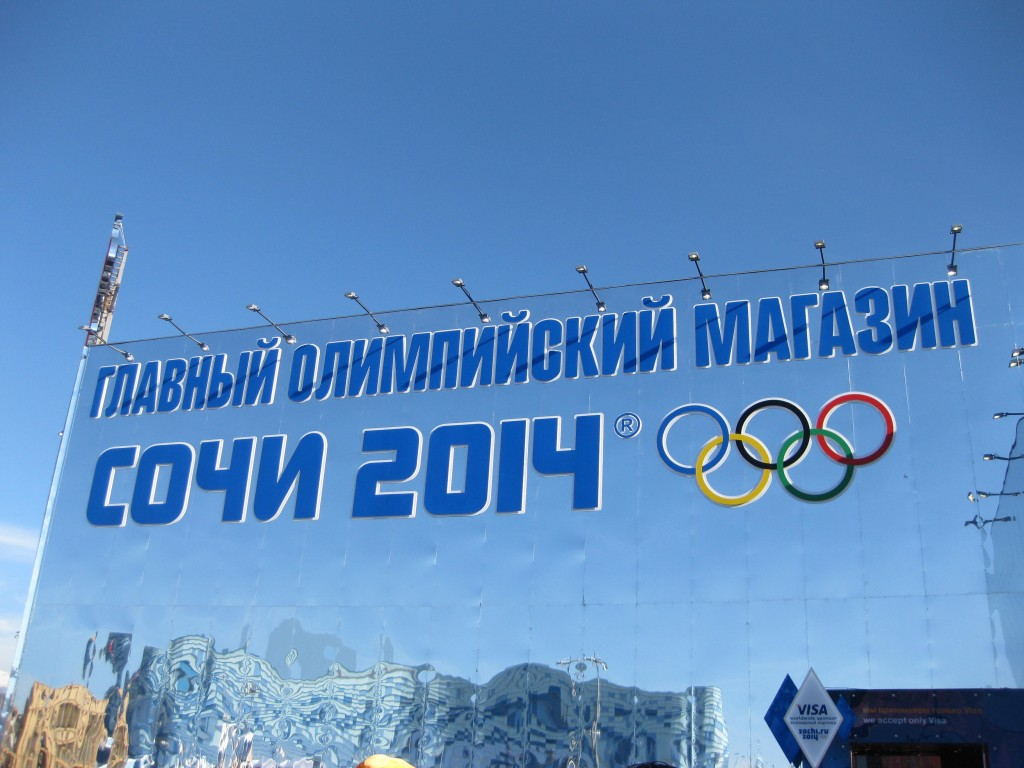 Sochi Olympics superstore