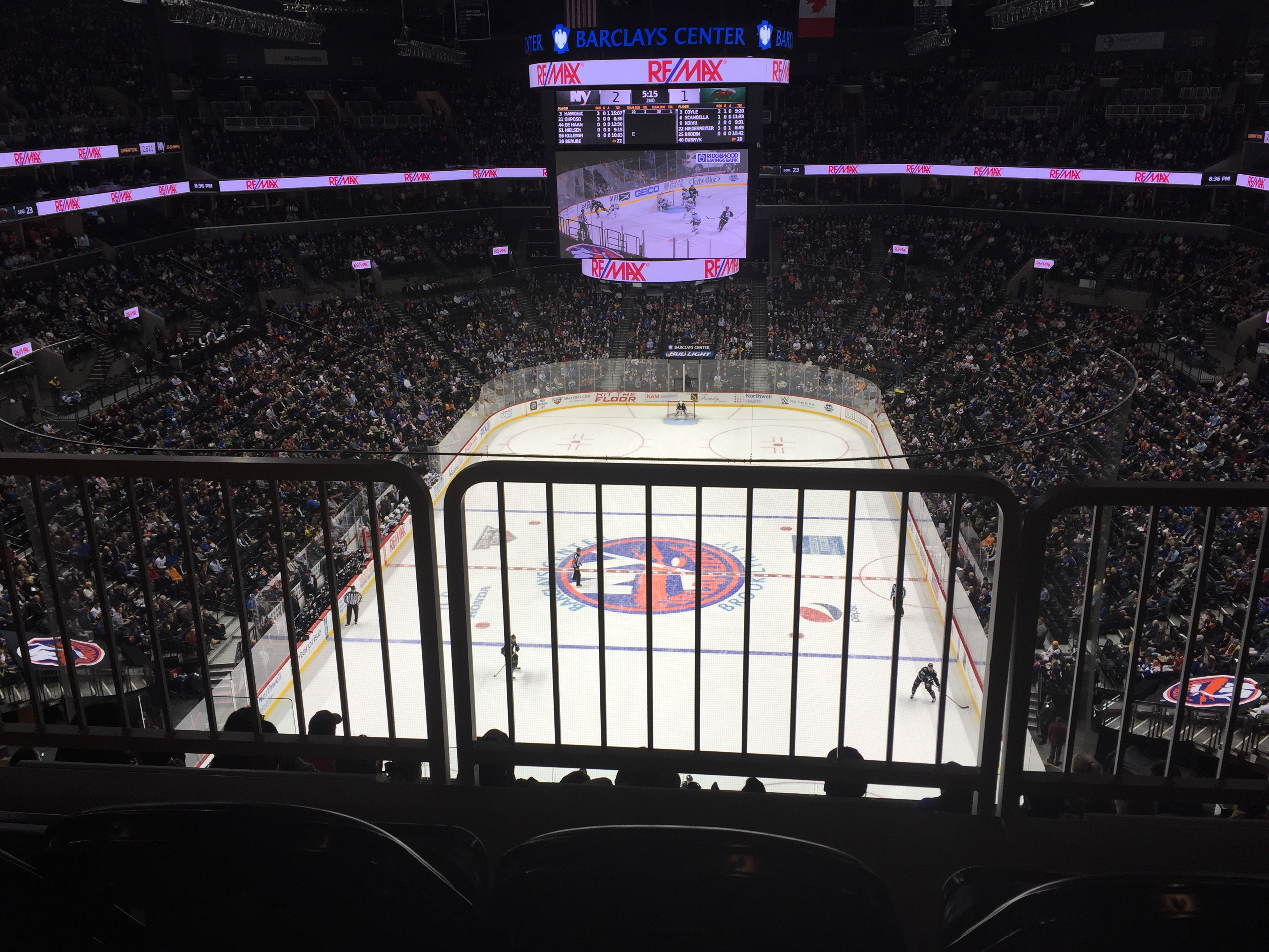 Barclays Center view