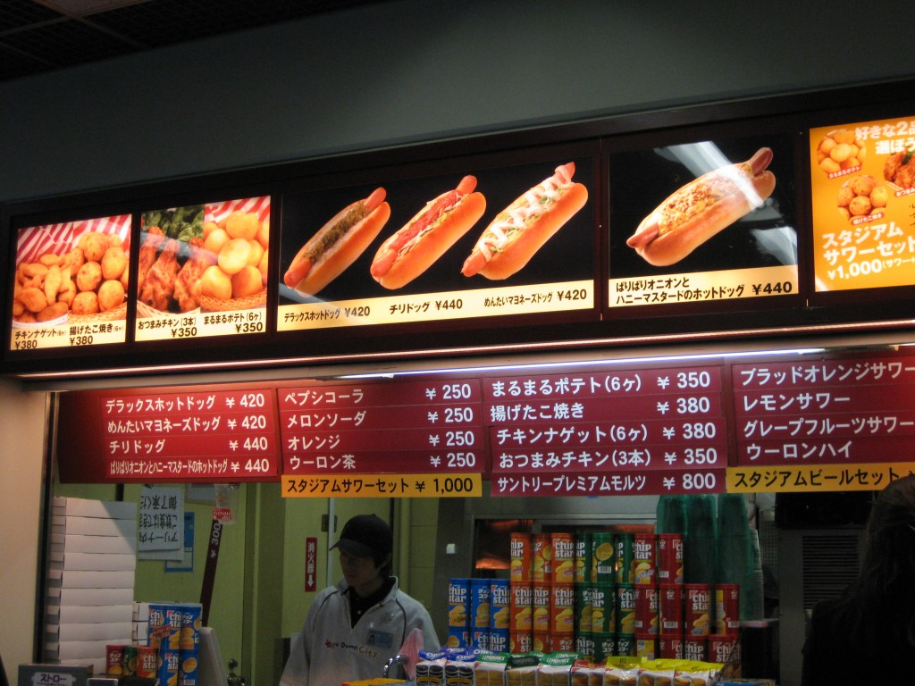 Tokyo Dome concession stand
