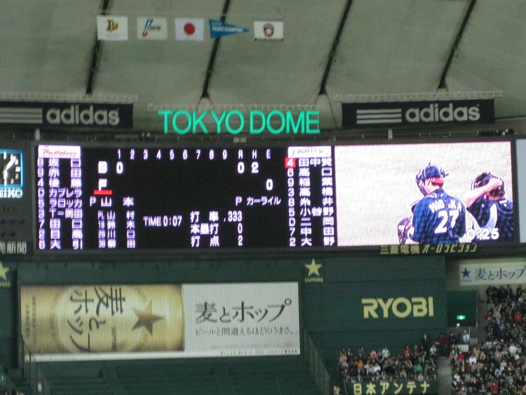 Tokyo Dome scoreboard Japan League baseball
