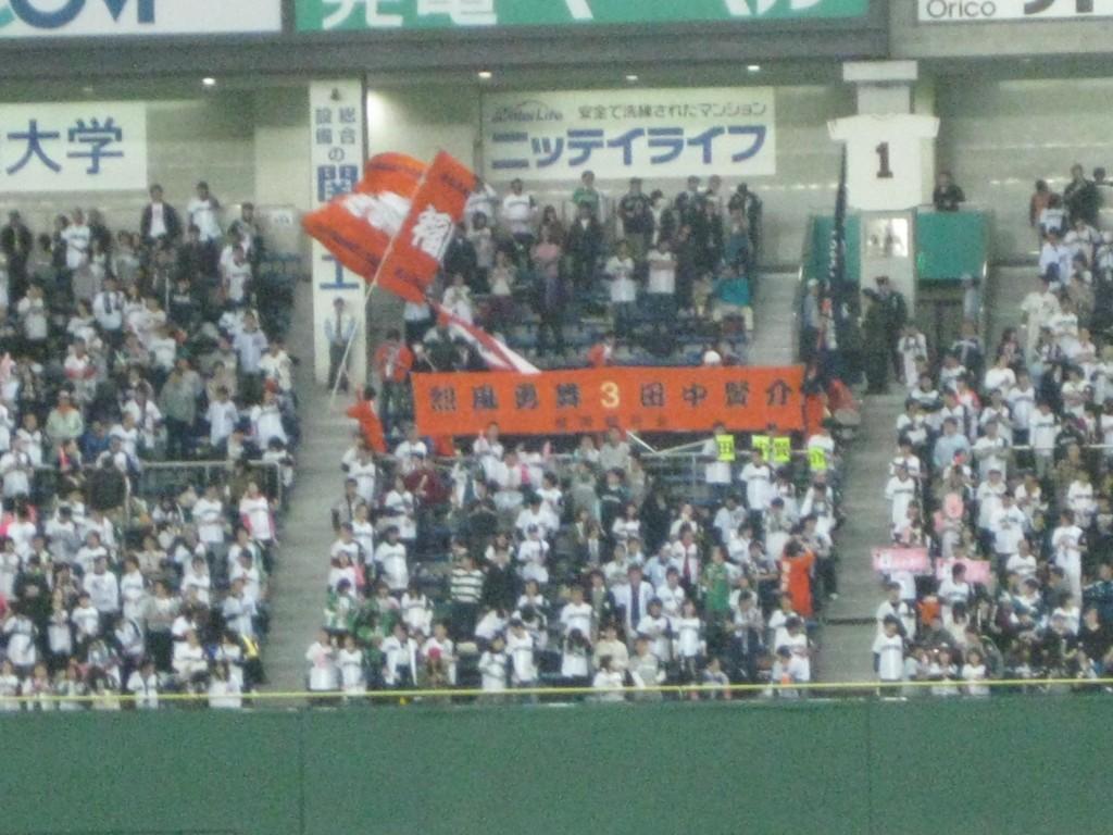 Japan League baseball fans Tokyo Dome