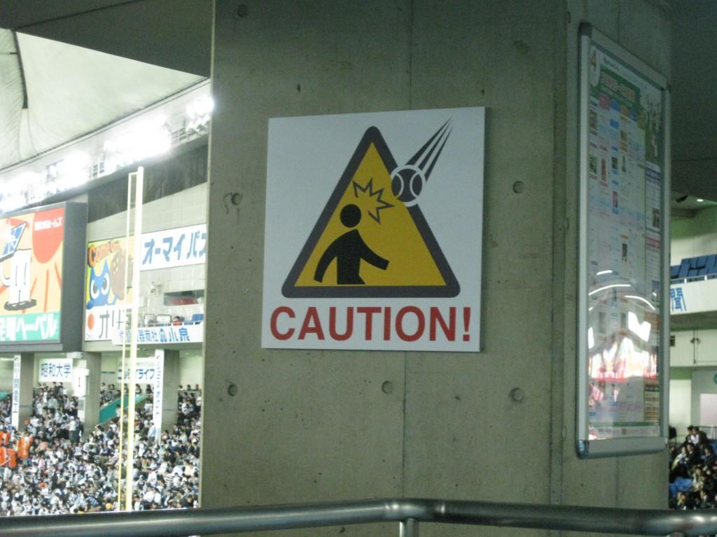 Tokyo Dome caution sign Japan League baseball