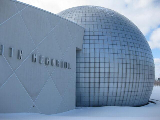Basketball Hall of Fame exterior