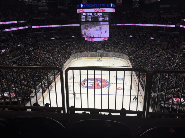 Barclays Center end view