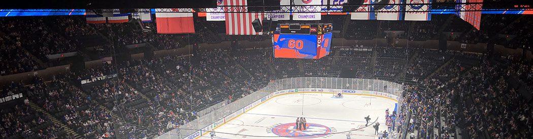 Nassau Veterans Memorial Coliseum New York Islanders arena events seating parking